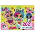 L.O.L. Surprise! 290603 Календарь настенный с наклейками на 2021 год