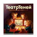 """Десятое королевство TD04030 Игра настольная """"ТеатрТеней. Театр на столе"""""""