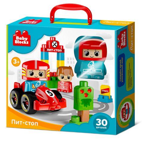 """Десятое королевство TD03909 Конструктор пластиковый Baby Blocks """"Пит-стоп""""  30 деталей"""