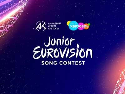 Россию на «Детском Евровидении–2020» представит София Феськова!