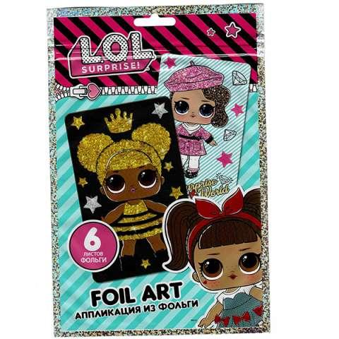 "L.O.L. SURPRISE! LF0001-2 Аппликация из фольги ""Queen Bee & Posh"""