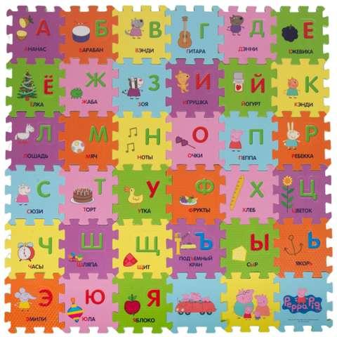 """Peppa Pig 30128 Коврик-пазл """"Учим азбуку с Пеппой"""" (36 сегментов)"""