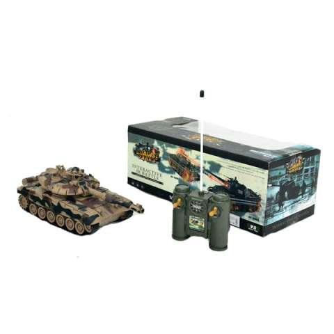 HK Industries 99802 Танк р/у Т90 33 см, хаки (з/у +акк)