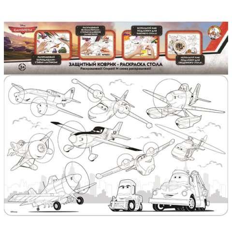 """Десятое Королевство TD03794 Коврик-раскраска защитный для стола """"Самолеты"""""""